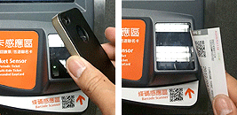 Mobile Ticket and Convenience Store Ticket